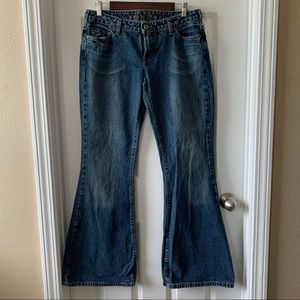 """Silver """"Madisen"""" flare jeans"""